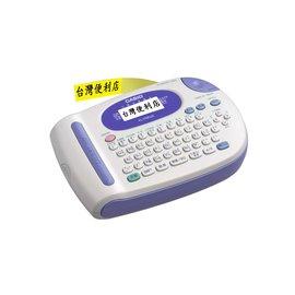CASIO KL~170 plus 標籤機 另售:PT~2700 PT~D600 PT~D