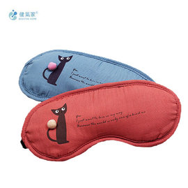 數綿羊 貓咪遮光冷敷眼罩 紅 藍 贈冷敷袋