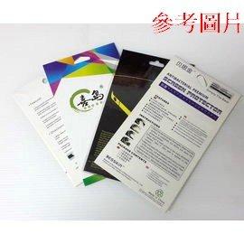 SAMSUNG G355H 手機螢幕保護膜/保護貼/三明治貼 (高清膜) **