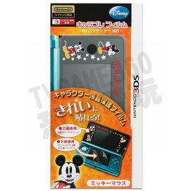 任天堂Nintendo 3DS Tenyo保護貼 米奇~台中恐龍電玩~