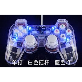 新竹市 電腦遊戲 透明震動 雙人打PC USB 雙搖杆/手柄/手把 [FGM-00005]