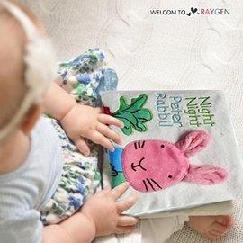 Peter粉兔刺繡響紙寶寶布書 益智 早教玩具【HH婦幼館】