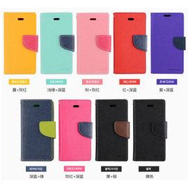 華碩ASUS ZenFone Go ZC451TG (4.5吋) 錢包式手機殼/撞色皮套/支架保護套 [ABO-00066]