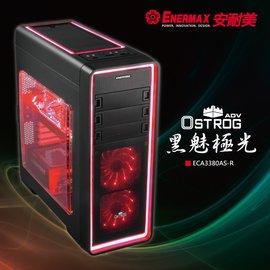 保銳 ENERMAX 電腦機殻 Ostrog Adv黑魅極光^(火焰紅^) ECA3380
