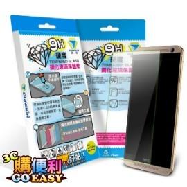 ~3C購便利~鋼盾 HTC E9 E9 Plus高透光9H鋼化玻璃保護貼