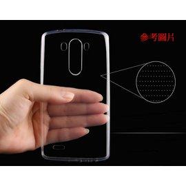 華碩 ASUS ZenFone 4 A400CG 4吋 手機殼 保護套 手機保護殼 清水套 [ABO-00076]