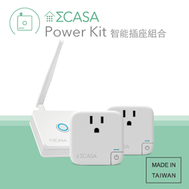 ΣCASA Power Kit 智能插座