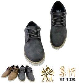 仿舊復古刷色,粗曠型男~集忻t.star 鞋~ 素面休閒鞋 防滑 粗曠型男~ 綁帶款~深灰