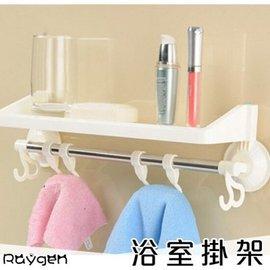居家日用 吸盤浴室 置物架 廚衛兩用 強力壁掛式 吸盤置物架【HH婦幼館】