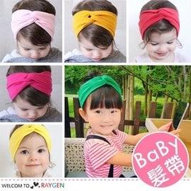 歐美寬邊 交叉 兒童 寶寶髮帶 純色 嬰兒彈力棉 髮窟 頭飾【HH婦幼館】