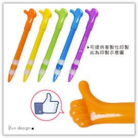 【Q禮品】B2958 P25止滑讚筆/大拇指廣告筆/臉書 FB 讚 原子筆/贈品筆/禮品筆/印刷印字/宣傳 設計客製化