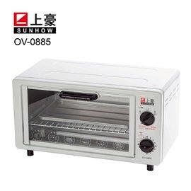【上豪】8公升雙旋鈕電烤箱 OV-0885=雙旋鈕設計,火力及時間控制=