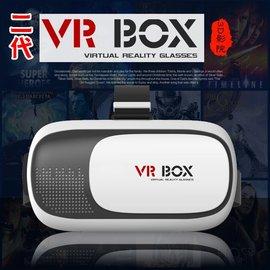 VR box手機3D眼鏡 虛擬現實頭盔 VR BOX小宅暴風魔鏡 J~25