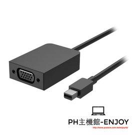 【微軟】Microsoft 微軟 Surface Pro DisplayPort TO VGA 轉接器
