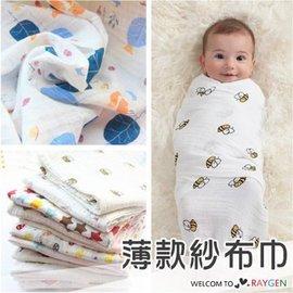 夏季多款圖案滿版嬰兒包巾 紗布巾 空調被【HH婦幼館】