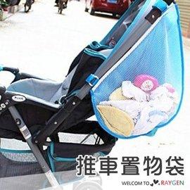 嬰兒手推車側邊儲物掛袋 收納袋 置物袋【HH婦幼館】