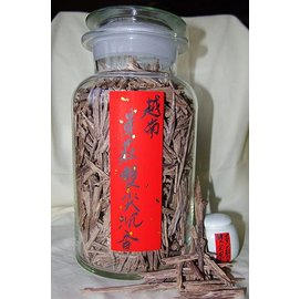 越南 芽莊 野生沉香