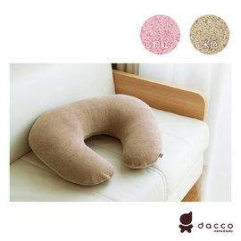 【紫貝殼】『OG03-1』日本 Osaki 日本製授乳枕(粉紅)【保證原廠公司貨】