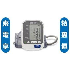 ~歐姆龍OMRON~手臂式電子血壓計HEM~7130,贈品:GREEN潔手乳x1 ^~ 不