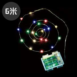 LED 防水四色燈帶~6米|營繩燈|露營裝飾燈|聖誕燈 1616040