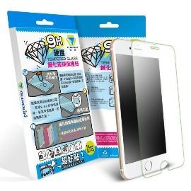 ~3C購便利~鋼盾 Apple iPHONE 6 6S Plus高透光9H鋼化玻璃保護貼