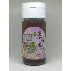 ~新吉成養蜂場~農情蜜意~純龍眼蜂蜜 700g  免