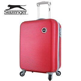 Slazenger 史萊辛格 20吋 珠光橫條紋行李箱 拉桿箱 旅行箱 登機箱  玫瑰紅
