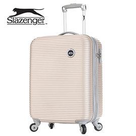 Slazenger 史萊辛格 20吋 珠光橫條紋行李箱 拉桿箱 旅行箱 登機箱 ^(香檳金