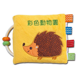 彩色動物園~寶寶的觸覺認知布書^(風車^)~ST安全玩具標章^~觸覺辨識能力發展,穩定寶寶