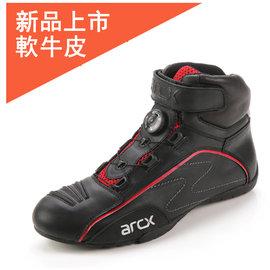 ~ 百分百~2016 男款 arcx摩托車鞋 短款軟牛皮騎行靴 旋轉扣機車靴 防摔騎行鞋