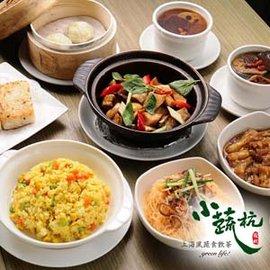 【台北】小蔬杭 - 上海風蔬食飲茶 - 2人精緻套餐