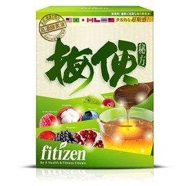 Fitizen 梅便秘方 15包 盒◆德瑞健康家◆