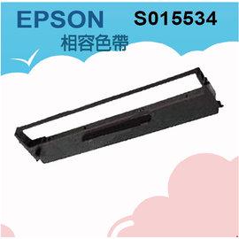 S015534 EPSON 副廠黑色色帶^(原7754 S015511^), :LQ~10
