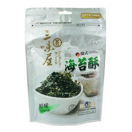 三味屋 韓式海苔酥~原味^(50gX20入^)^(全素^)