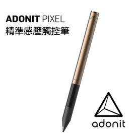 Adonit Pixel精準感壓觸控筆~銅迄今最強大的iPad藍牙觸控筆