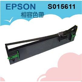 S015611 EPSON 副廠色帶, : LQ~690C 695C系列