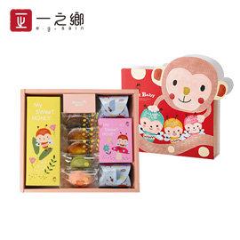 ~一之鄉 伴手禮~親愛小猴彌月蛋糕 ^(20盒以上^)