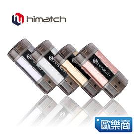 Himatch USB 3.0 蘋果雙向隨身碟 64G ~iPhone iPad儲存擴充新