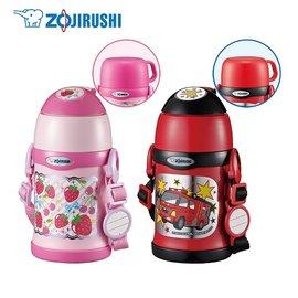 ZOJIRUSHI象印0.45L童用2WAY不鏽鋼保溫保冷瓶 SC-ZT45 **免運費**