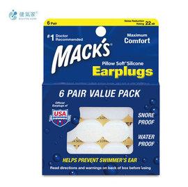數綿羊 Mack s Pillow Soft 鼾聲隔離軟耳塞 ~ 6 對盒 不入侵耳道的矽