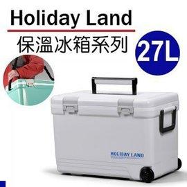 ◎百有釣具◎SHINWA HOLIDAY LAND CBX-27L 高保冷冰箱 27升 日本製造 顏色隨機出貨