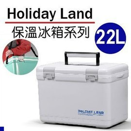 ◎百有釣具◎SHINWA HOLIDAY LAND CBX-22L 高保冷冰箱 22升 日本製造 顏色隨機出貨