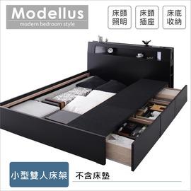 ~ 林製作所~Modellus附床頭燈 插座 收納空間 小型雙人床架 4尺 低床 木製 收
