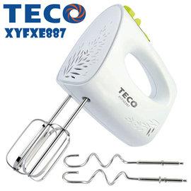『TECO』☆東元 食物攪拌器 / 打蛋器  XYFXE887  **免運費**