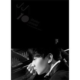 合友唱片 林俊傑 JJ Lin  因你 而在Stories Untold CD