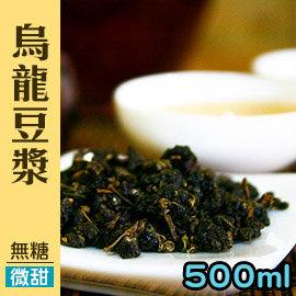 烏龍豆漿 500ML  ㊣100^% 黃豆