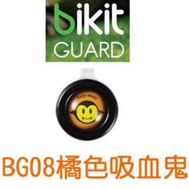 ~韓國 Bikit Guard ~天然植物精油防蚊扣^(BG08^)橘色吸血鬼