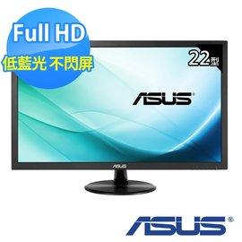 ~人言水告~ASUS 華碩 VP228DE 22吋電競寬螢幕^(不閃屏低藍光^)~預計交期
