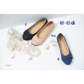 ~^(^( 丫 丫 Sweety ^)^) ~~大 女鞋~知性簡約拼接 娃娃鞋40~45^