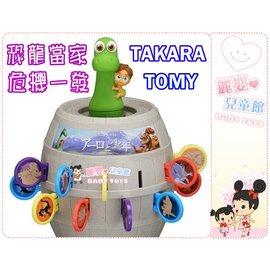 麗嬰兒童玩具館~桌上遊戲-TAKARA TOMY-恐龍當家危機一發.彈跳遊戲 趣味海盜桶